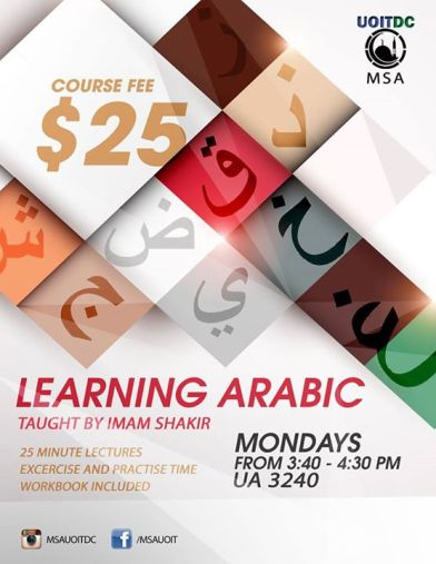 Arabic classes poster